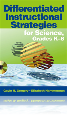 differentiated instruction strategies for science